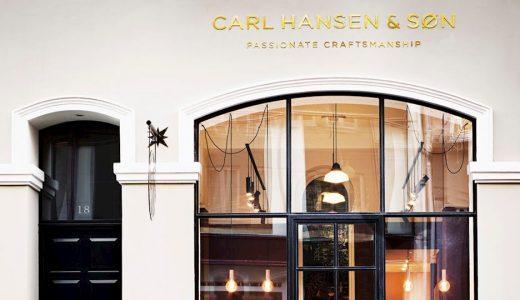 カールハンセン&サン 北欧を代表する家具ブランドの魅力