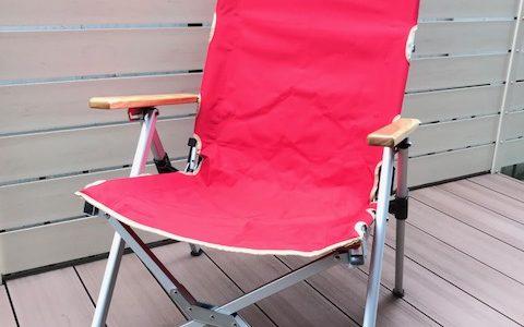 【徹底レビュー】コールマンのレイチェアを椅子オタクが解説