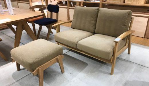 アーバンリサーチの家具とは?種類や特徴についてご紹介。