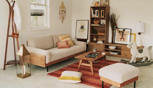 unico(ウニコ)の家具はオススメ?価格や素材について調査しました!