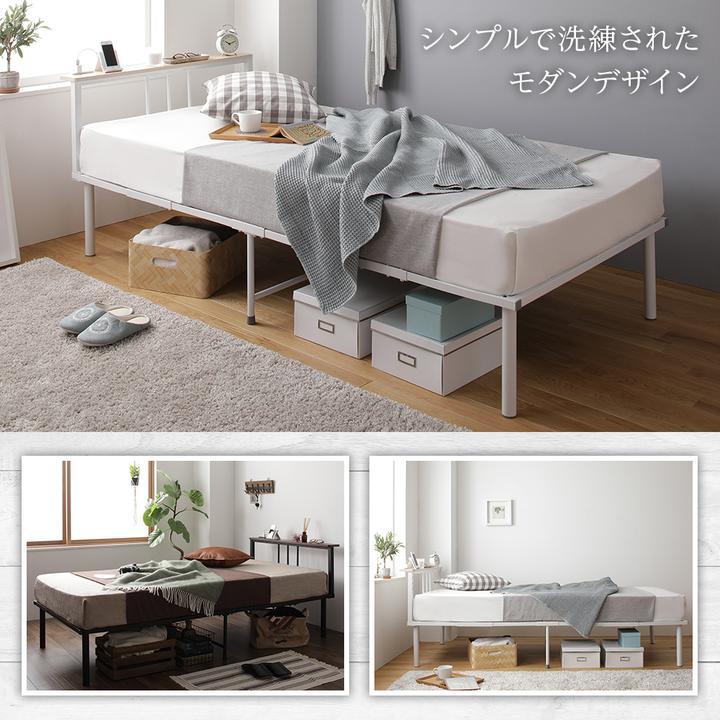 ベストバリュースタイル ベッド