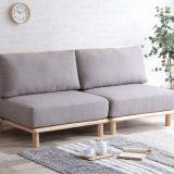 家具350 ソファ