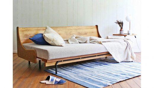 ジャーナルスタンダードファニチャーの家具の世界観が素敵。魅力に迫る!