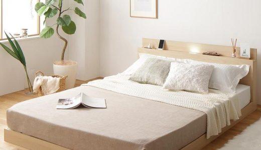 ベッドが安い!ベストバリュースタイルの評判と特徴を徹底検証。