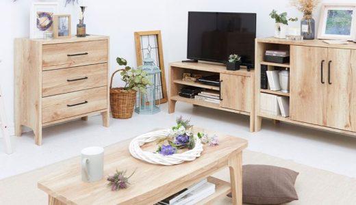 家具屋のオヤジが本当にオススメする白井産業の収納家具の評判