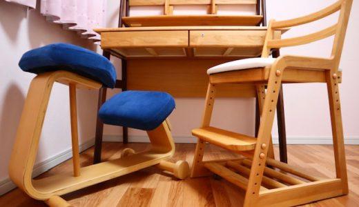 頭が良くなる!? 良質で長く使える本当にオススメの学習椅子10選