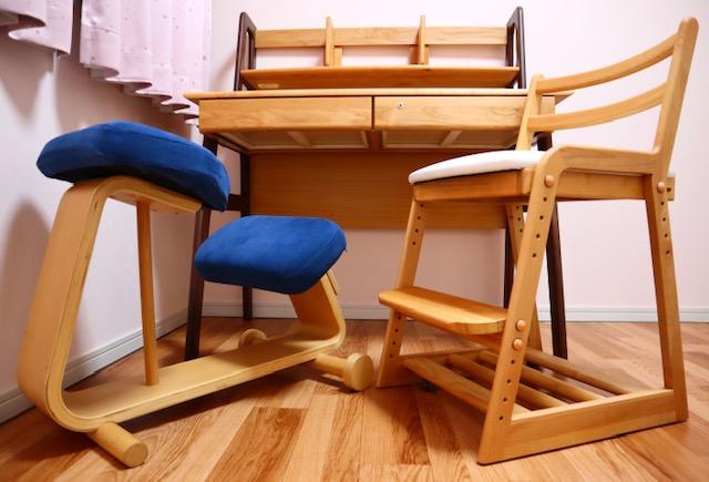 学習椅子 オススメ