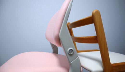 学習椅子の違い『ガス圧昇降』『木製』どっちが良い?選び方まとめ