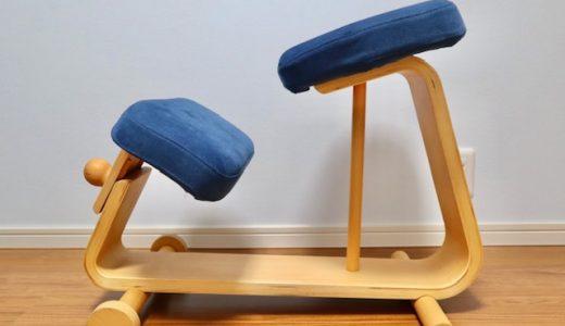バランスチェアは本当に姿勢が良くなる?家具マーケターが解説