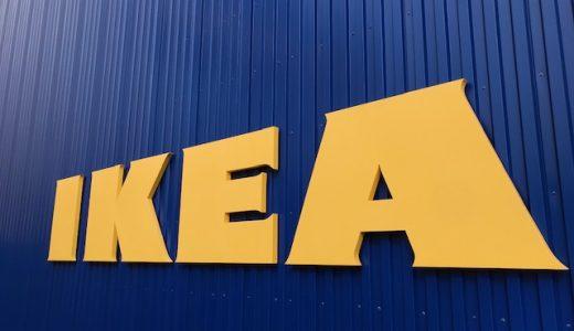 IKEAのおすすめソファと評価を家具マーケターが解説