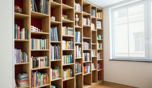 【オススメの本棚10選】実力派メーカーの人気商品を家具マーケターが厳選
