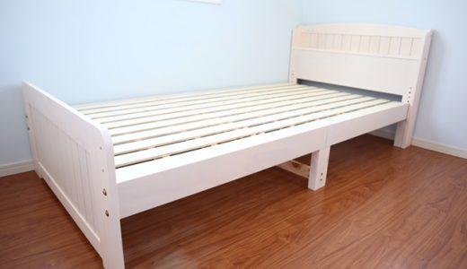 【レビュー】大人気すのこベッド『エクル』を家具マーケターが徹底解説