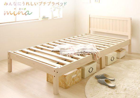 女性 木製ベッド おすすめ